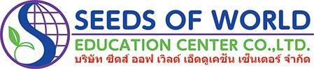 タイ・バンコクでのインターナショナルスクール校選択無料相談所